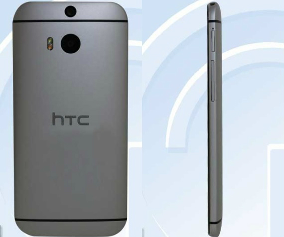 HTC-One-M8-Eye-TENAA-02-570