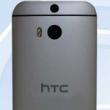 HTC-One-M8-Eye-TENAA-110