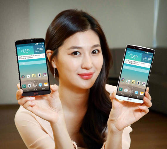 LG G3 Screen revealed lifestyle