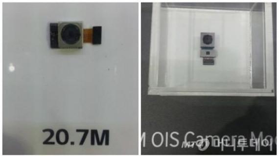 LG-Innotek-20-MP-OIS
