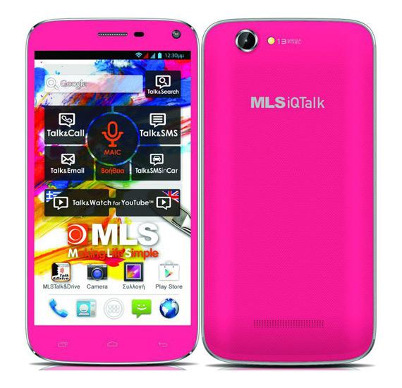 MLS-iQTalk-Colour-giveaway