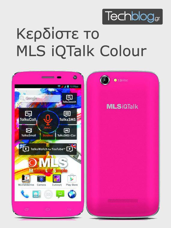 MLS-iQTalk-Colour-pink-giveaway