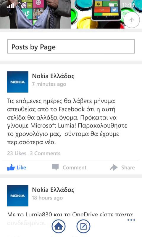 Microsoft Lumia facebook