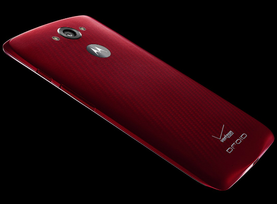 Motorola-DROID-Turbo-official-03-570