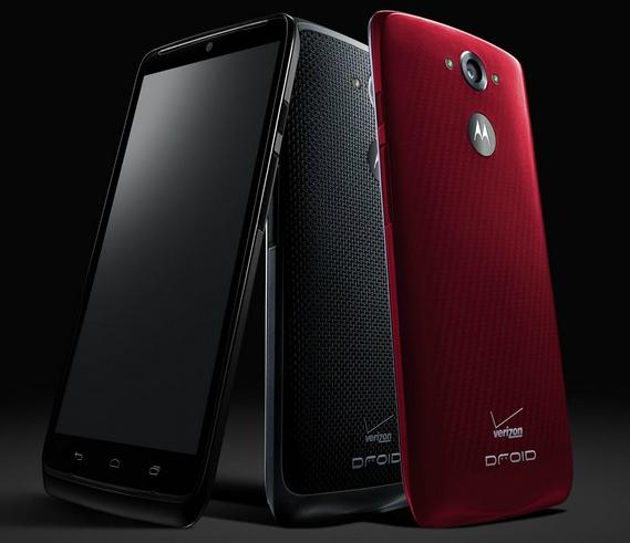 Motorola-DROID-Turbo-official-04-570