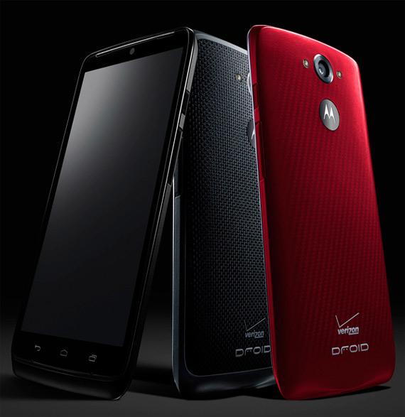 Motorola-Droid-Turbo-revealed-1