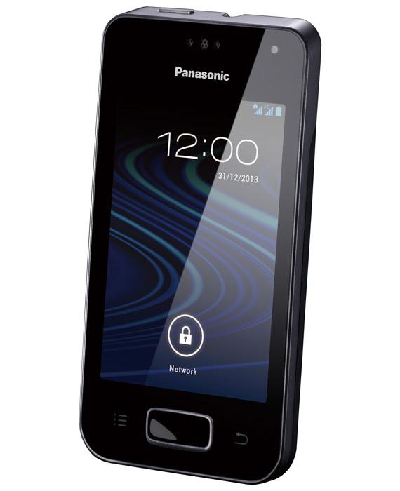 Panasonic-PRX150-2
