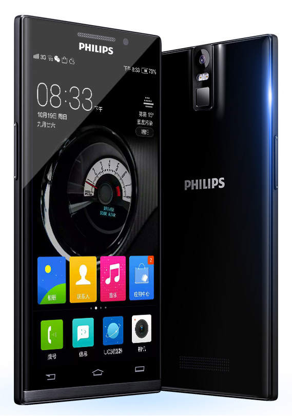 Philips-Aurora-i966