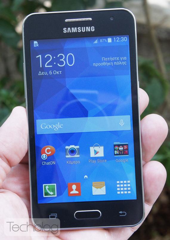Samsung Galaxy Core 2 ελληνικό βίντεο παρουσίαση1