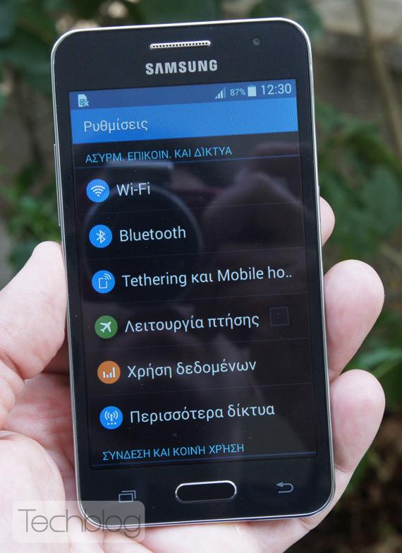 Samsung Galaxy Core 2 ελληνικό βίντεο παρουσίαση