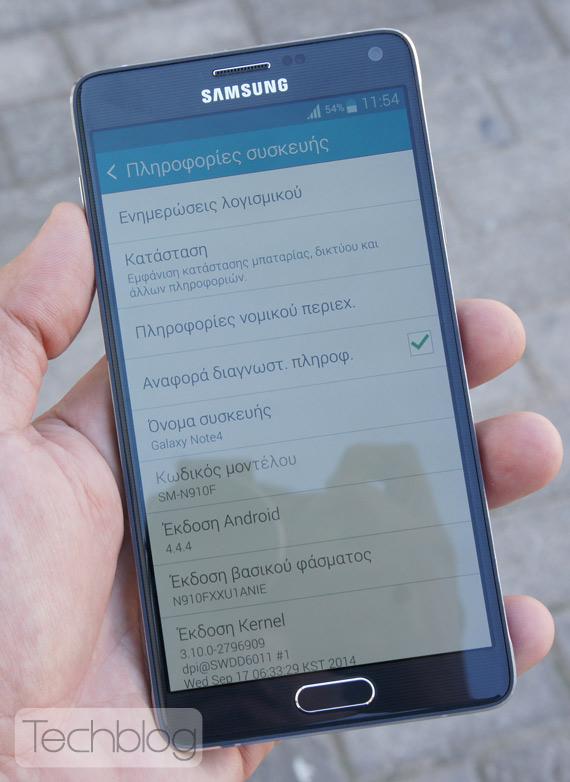 Samsung-Galaxy-Note-4-TechblogTV-3