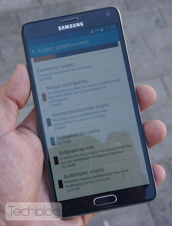 Samsung-Galaxy-Note-4-TechblogTV-4