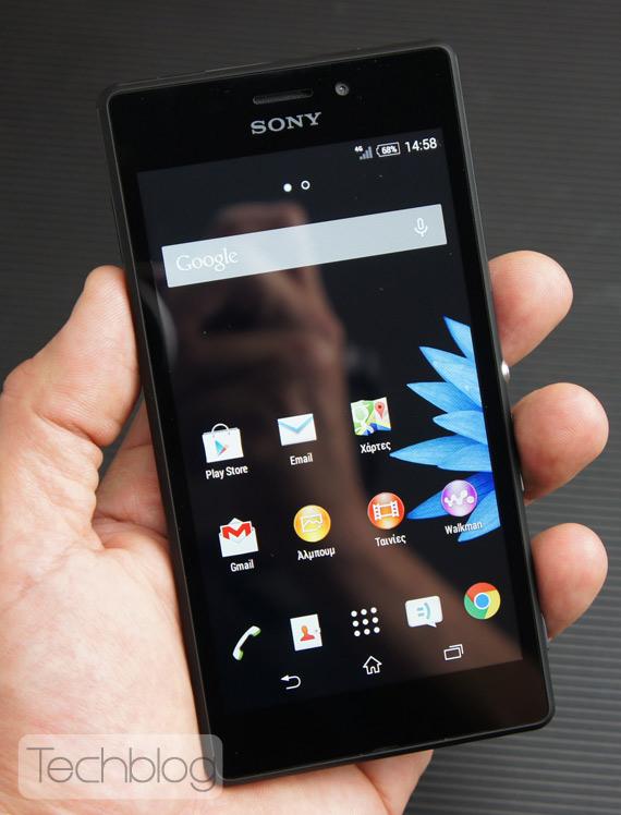 Sony Xperia M2 Aqua ελληνικό βίντεο παρουσίαση