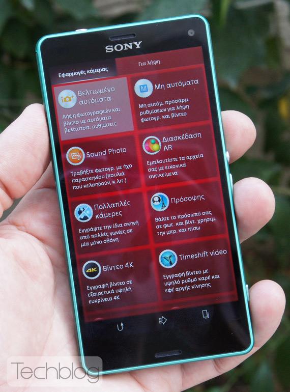 Sony Xperia Z3 Compact ελληνικό βίντεο παρουσίαση