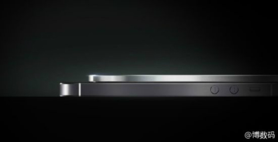 Vivos-super-thin-smartphone-02-570