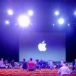 apple-press-event-110