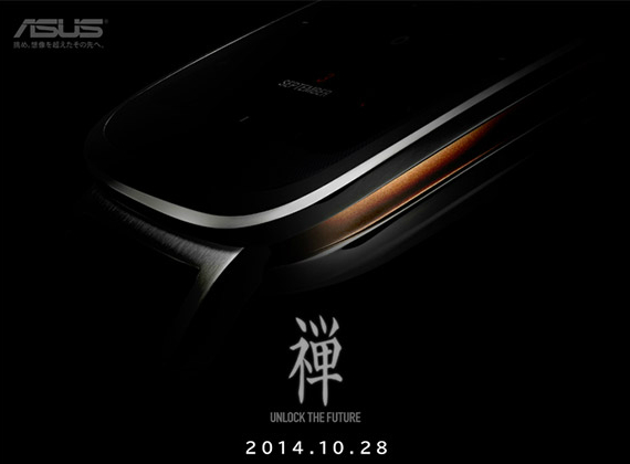 asus-zenwatch-teaser-570