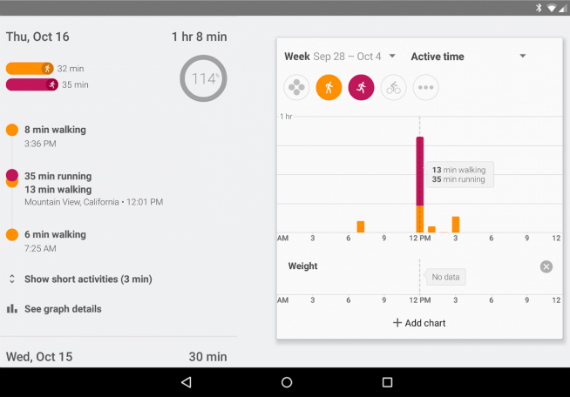 google-fit-app-02-570