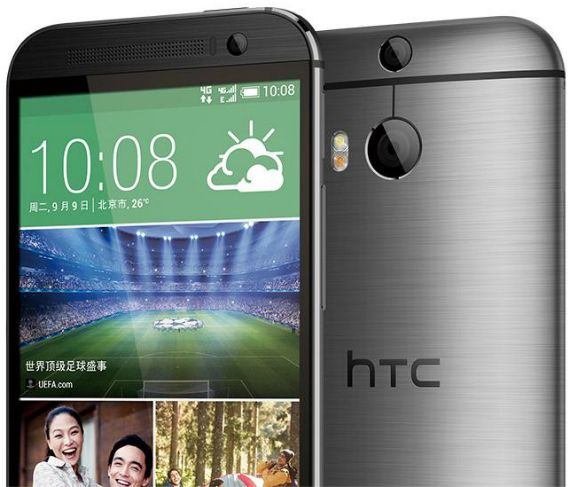 htc-one-m8-eye-official-06-570