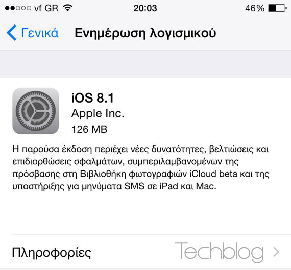 iOS 8.1 update iPhone 6
