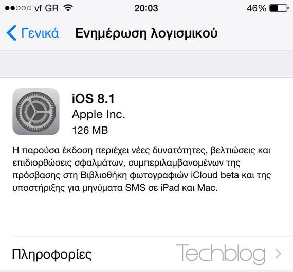 iOS 8.1 update iPhone 6