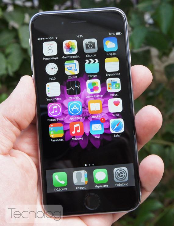 iPhone-6-TechblogTV-1