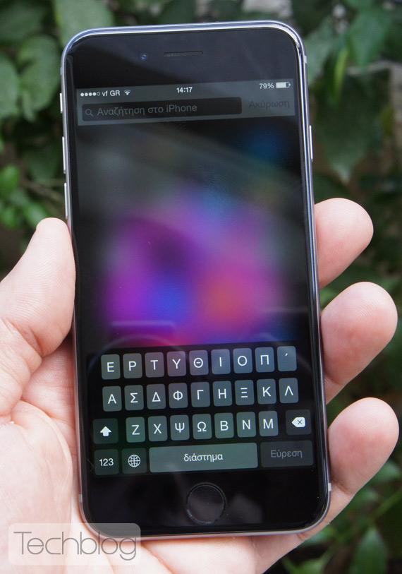 iPhone-6-TechblogTV-5