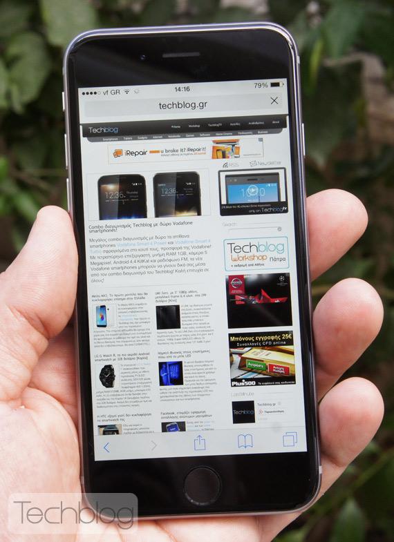 iPhone-6-TechblogTV-6