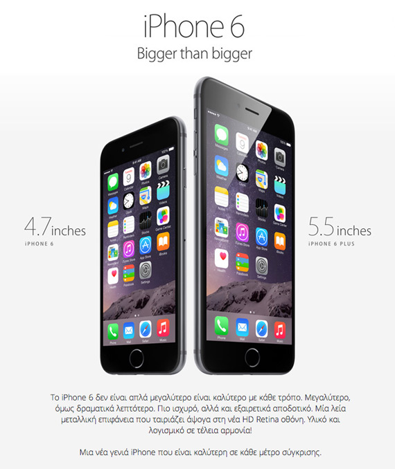 iPhone-6-wish-list