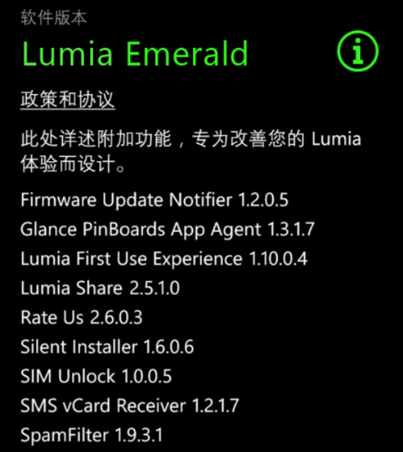 lumia-emerald-leak-02-570