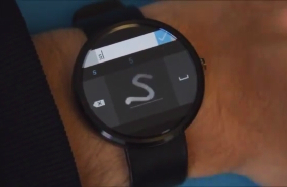 microsoft-android-wear-keyboard-570