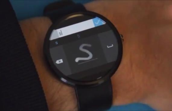 microsoft-android-wear-keyboard-570