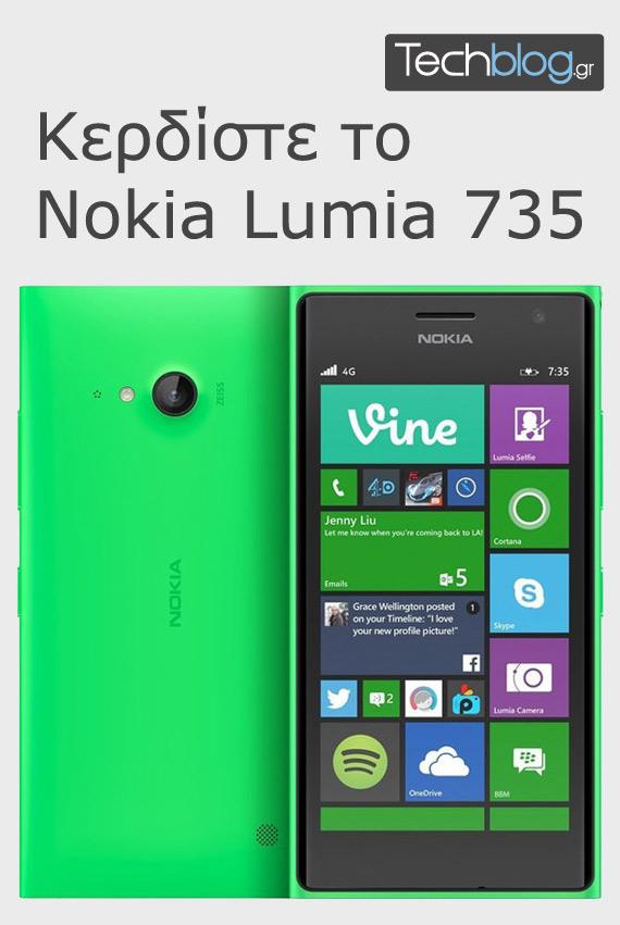 nokia-lumia-735-giveaway