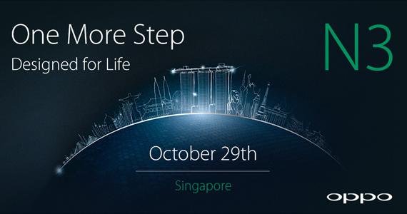 oppo-n3-launch-date-570