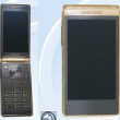 Samsung Galaxy Golden 2, specs