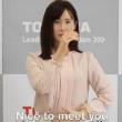 toshiba-humanoid-110
