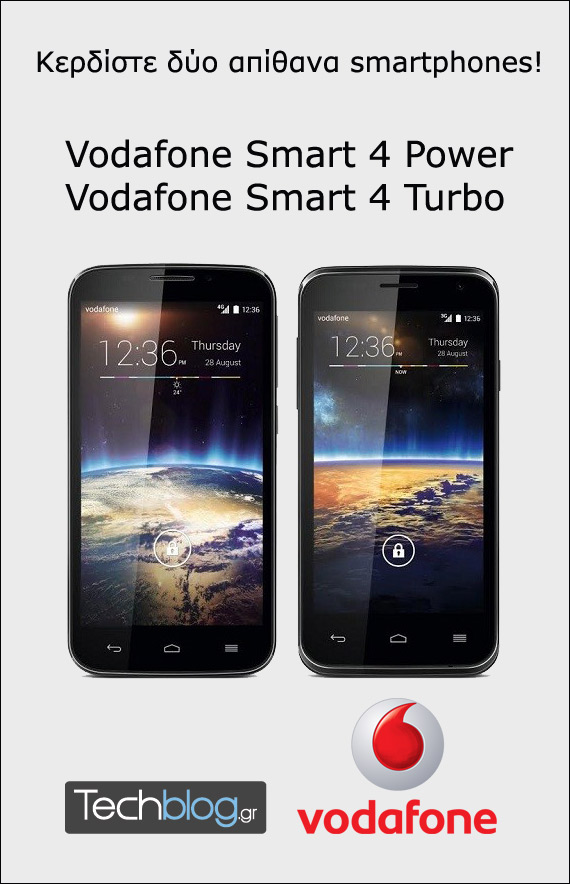 vodafone smart 4 power and turbo giveaway