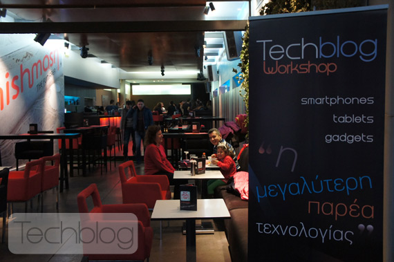 26th Techblog Workshop