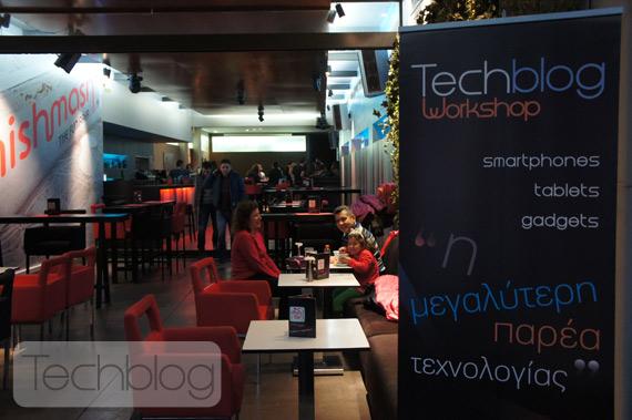 26th Techblog Workshop
