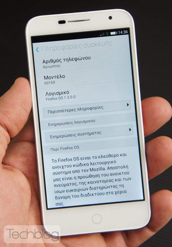 Alcatel-One-Touch-Fire-E-TechblogTV-3