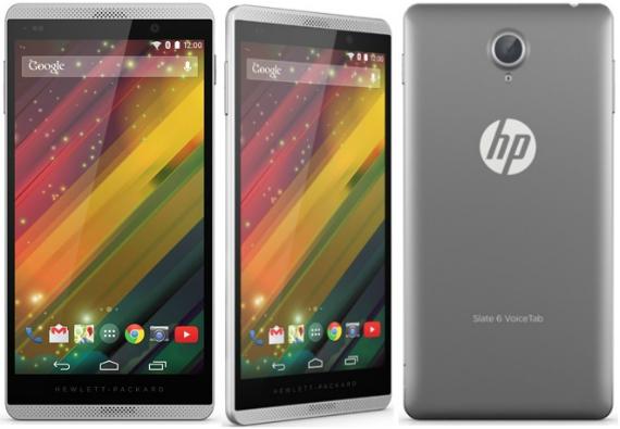 HP-Slate-6-VoiceTab-II-01-570