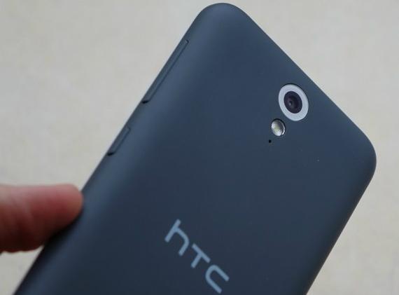 HTC-Desire-620-06-570