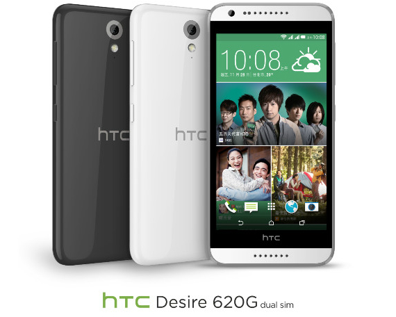 HTC-Desire-620G-and-Desire-620-01-570