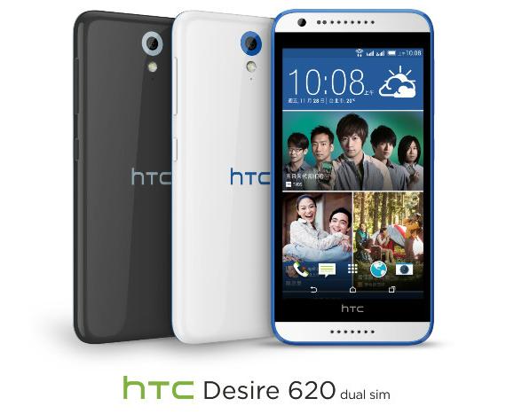 HTC-Desire-620G-and-Desire-620-02-570