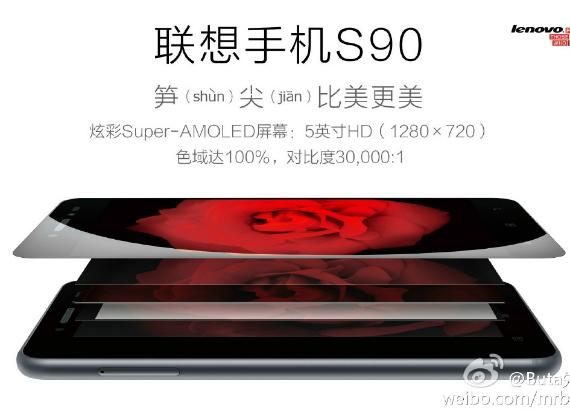 Lenovo-Sisley-S90-official-04-570