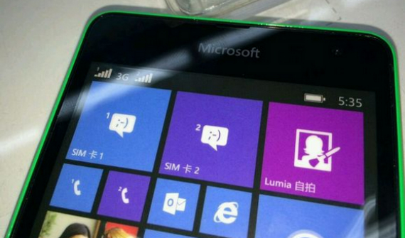 Microsoft-Lumia-535-leak-01-570