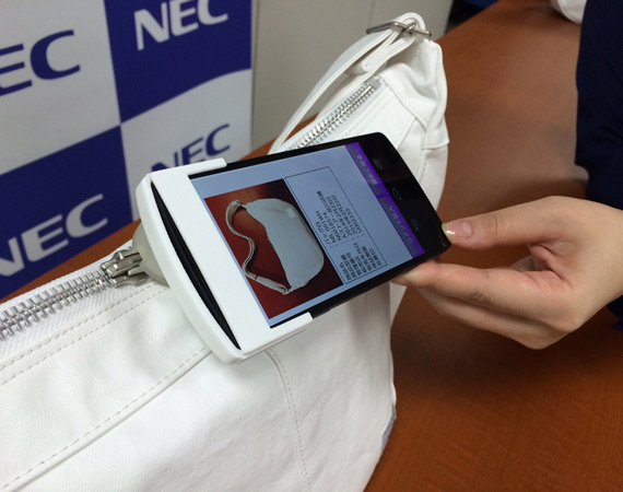 NEC object fingerprint smartphone