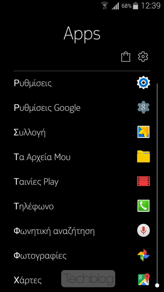 Nokia-Z-launcher-screenshot-2