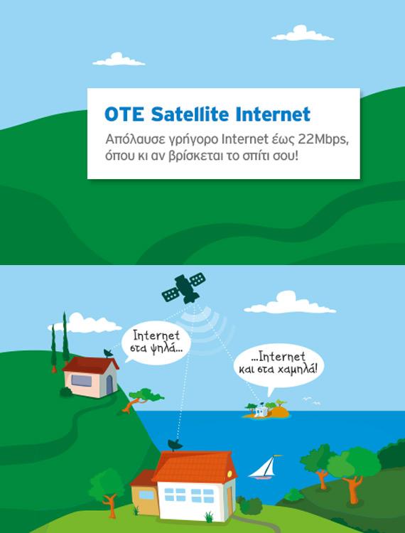 OTE Satellite Internet