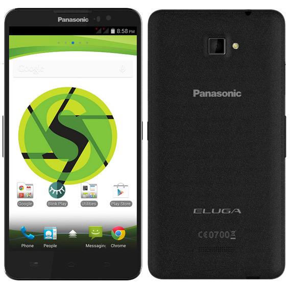 Panasonic Eluga S India